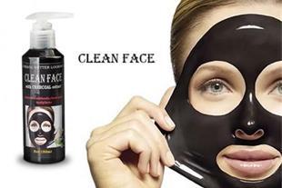 ماسک زغال Clean Face