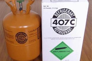 فروش انواع گاز های خنک کننده و مبرد ایسکون و سیفرز