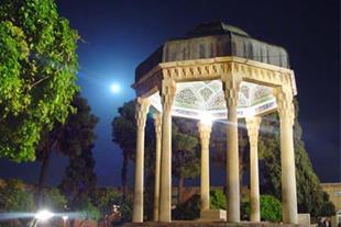تور شیراز vip تعطیلات اردیبهشت 97