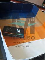 پذیرش نمایندگی فعال نانو مولتیزو در سرار کشور