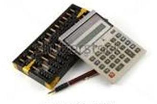 آموزشگاه حسابداری -بازرگانی - کامپیوتر نگین گستر