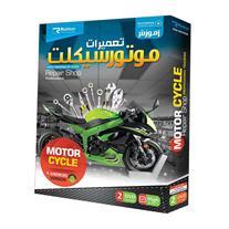 آموزش تعمیرات موتور سیکلت