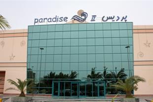 فروش غرفه تجاری در بازار پردیس کیش