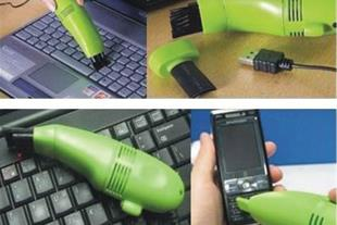 مینی جارو برقی USB