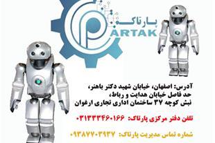 استخدام بازاریاب و مربی رباتیک