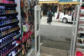 گیت ضد سرقت فروشگاهی سیگما بابلسر