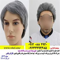 فروشگاه پخش کلاه گیس و اکستنشن مو تهران