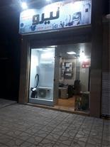 مرکز فروش و پخش کولر اسپلیت در شرق گیلان