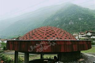 پوشش سقف شینگل اندوویلا،اندولین-بام شمال
