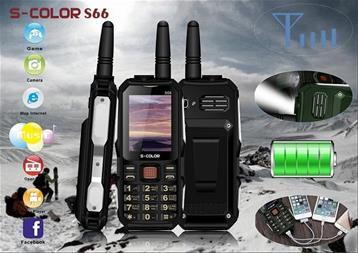 گوشی موبایل شکاری زره پوش و ضدآب S-COLOR S66 - 1