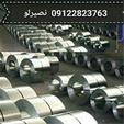فروش آهن آلات صنعتی ساختمانی