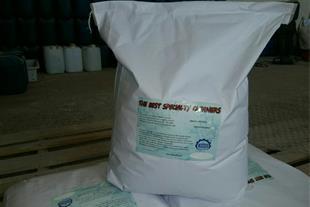 پودر نانو کارواش (بسته 20 کیلوگرمی)