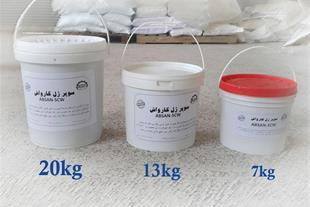 فروش ویژه ژل کارواش (ظرف 20 کیلوگرمی)
