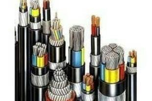 فروش کابل ارموردار فشار قوی و فشار متوسط