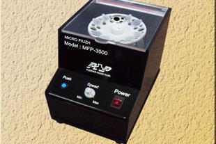 دستگاه میکروفیوژبه همراه ورتکس 3500 دور