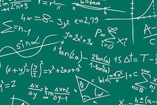 کلاس تقویتی ریاضی  در شهر ساری