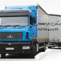 حمل یخچال ساید اصفهان