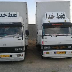 باربری چهل ستون ارزان بار اصفهان باکادر مجرب - 1