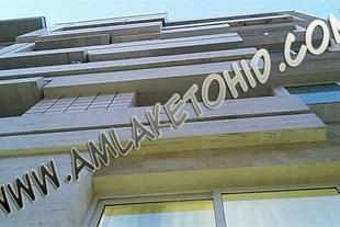 فروش آپارتمان نوساز  230 متری در خیابان 179 گلسار