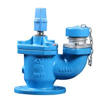 عرضه کلیه تجهیزات مرتبط با صنعت آب و فاضلاب