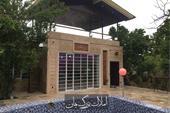باغ ویلا در شهریار کد 246
