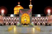 تور ارزان مشهد مقدس پاییز 97