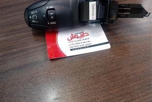 فروش کروز کنترل فابریک 206