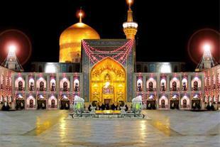 تور ارزان مشهد مقدس تابستان 97