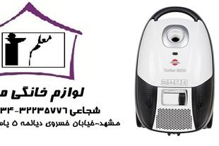 نمایندگی فروش پارس خزر در مشهد-جاروبرقی 2000