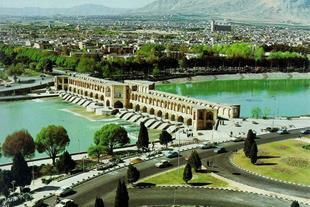 تور ارزان اصفهان - تور زمینی و هوایی اصفهان
