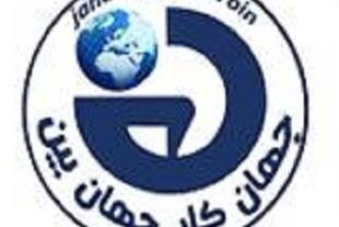 مشاوره ، نصب و اجرا سیستم های اعلام حریق در استان