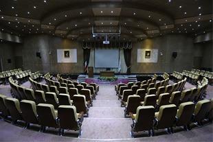 اجاره سالن امفی تئاتر