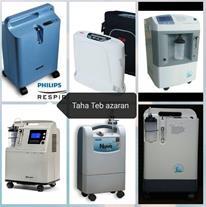 فروش انواع اکسیژن ساز