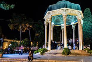 تور ارزان شیراز ویژه پاییز 97