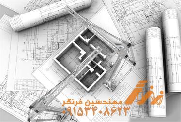 طراحی نقشه در مشهد - 1