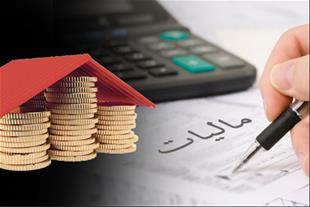 خدمات مالیاتی - تنظیم اسناد قانونی