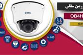 فروش دوربین های مداربسته سانل و سیستم های حفاظتی