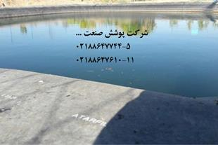 ساخت دریاچه تفریحی با ورق ژئوممبران آتارفیل