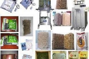 طرح توجیهی فرآوری و بستهبندی خشکبار