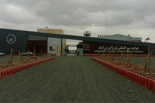اجرای نمای کامپوزیت در استان یزد