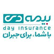 خدمات بیمه ای