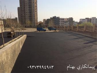 آسفالت و آسفالت کاری در تهران و کرج - 1