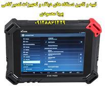 دستگاه تعریف کلید و ریموت X100 PAD 2