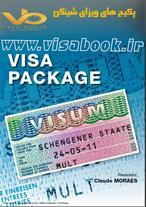 ویزای شینگن تضمینی و فوری