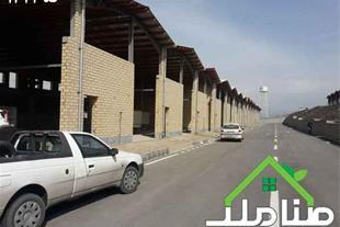 خرید و فروش واحدهای کارگاهی ناحیه صنعتی دهک کد1324
