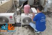 تعمیر و سرویس کولر گازی ال جی LG