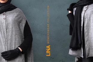 پانچو دخترانه مدل LINA + ارسال به کل کشور