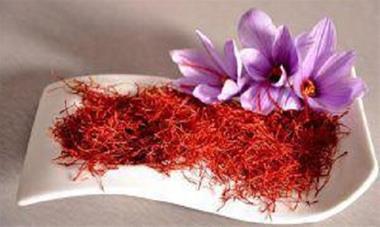 طرح توجیهی احداث گلخانه زعفران - 1