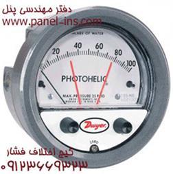 گیج اختلاف فشار - ابزار دقیق - 1