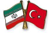 واردات کالا از ترکیه ، ترخیص کالا در ارومیه